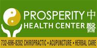 Prosperity Health Center